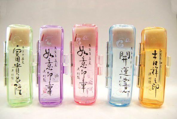 凍彩吉祥開運中國風印盒(4分.5分)-結婚對章