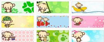 B002-MOMO猴-1.3*3授權彩色姓名貼【明安雅印】-162張-印鑑