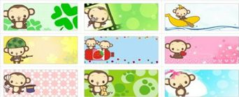 B002-MOMO猴-1.3*3授權彩色姓名貼【明安雅印】-162張-日期章